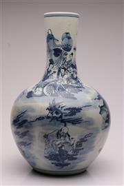 Sale 9049 - Lot 68 - A Large Decorative Blue And White Bulbous Vase H: 50cm