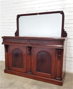 Sale 9097 - Lot 1036 - Victorian Mahogany Sideboard, with mirror back, two shaped drawers & two panel doors (H:139 W:137 D:49cm) (Peter) key in the office
