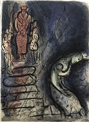 Sale 8696A - Lot 5086 - Marc Chagall (1887-1985) - Ahasuerus sends Vashti away, 1960 32 x 24.6cm