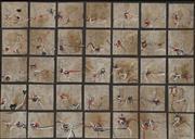 Sale 8708A - Lot 510 - Robert Grieve (1924 - 2006) - Vermilion Variations 49 x 69.5cm
