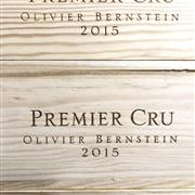Sale 8825 - Lot 753 - 6x 2015 Olivier Bernstein Limited Edition Premier Cru Mixed Case - 2x Lavrottes, 2x Cazetiers, 2x Champeaux, 202/333, 6 bottles in o...
