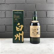 Sale 9062W - Lot 617 - The Hakushu Distillery 18YO Single Malt Japanese Whisky - 43% ABV, 700ml in box
