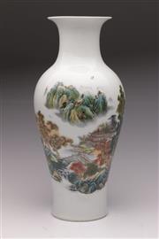 Sale 9078 - Lot 12 - Chinese Landscape Scene Vase (H: 37cm)