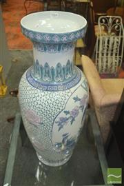 Sale 8331 - Lot 1064 - Chinese Blue & Pink Vase