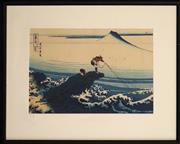 Sale 8734A - Lot 25 - Katsushika Hokusai (1760 - 1849) - Kajikazawa in Kai Province 41 x 52cm (frame size)