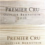 Sale 8825 - Lot 757 - 6x 2016 Olivier Bernstein Limited Edition Premier Cru Mixed Case - 2x Lavrottes, 2x Cazetiers, 2x Champeaux, 216/357, 6 bottles in o...