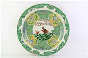 Sale 8818 - Lot 286 - Chinese Famille Vert Xianfend Mark Charger, mark to Base, Dia 44cm