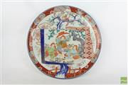 Sale 8481 - Lot 3 - 19th Century Imari Charger