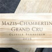 Sale 8831 - Lot 752 - 6x 2015 Olivier Bernstein, Grand Cru, Mazis-Chambertin - original timber box