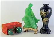 Sale 8985 - Lot 72 - A Resin Figure Together with A Small Vase and a pair of stress balls