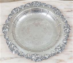 Sale 9140H - Lot 97 - A Barker Ellis silver plated centrebowl with grapevine rim, Diameter 45.5cm