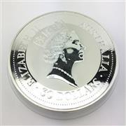 Sale 8618 - Lot 52 - The Australian Silver Kookaburra 1992 $30 Coin - 999 Standard Silver, 1kg