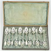 Sale 8332 - Lot 49 - French Silver 950 Standard Grapefruit Spoons Set for Twelve Persons