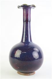 Sale 8840S - Lot 672 - Junyao Flask Shaped Vase, H 30cm