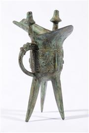 Sale 9003C - Lot 612 - Small bronze jue/vessel (H20cm)
