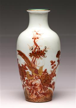 Sale 9110 - Lot 45 - A Chinese porcelain vase decorated with red and gilt highlights, marked to base (H:29cm)