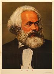 Sale 8658A - Lot 5025 - 1974 Communist China Propaganda Poster, Karl Marx