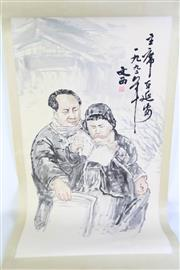 Sale 8913C - Lot 15 - Chinese scroll featuring Chairman Mao