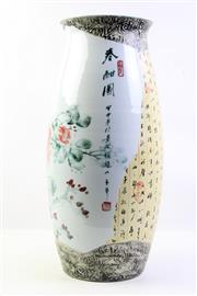 Sale 8997A - Lot 655 - A Large Chinese Vase Featuring Script (H 62cm)
