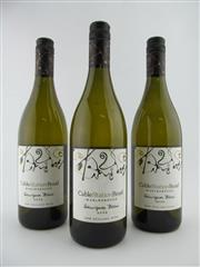 Sale 8398A - Lot 853 - 3x 2006 Cable Station Sauvignon Blanc, Marlborough