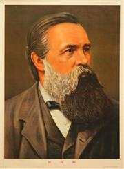Sale 8678 - Lot 2010 - 1974 Communist China Propaganda Poster of Friedrich Engels, 72.5 x 53.5cm (sheet size, unframed)