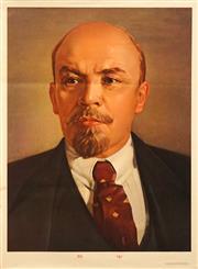 Sale 8658A - Lot 5027 - 1974 Communist China Propaganda Poster, Vladimir Lenin