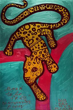 Sale 9081A - Lot 5044 - Constantine Popov (1965 - ) - Born to be Free 90 x59 cm (frame: 109 x 78 x 4 cm)