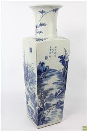 Sale 8594 - Lot 91 - Large Chinese Blue and White Vase, Kangxi Mark