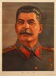 Sale 8671 - Lot 2021 - 1974 Communist China Propaganda Poster of Joseph Stalin, sheet size: 72.5 x 53.5cm(unframed) -