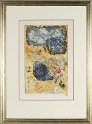 Sale 8789 - Lot 2021 - Ingrid Johnstone ( 1941 - ) - Shark Series I, Myth 53 x 37.5