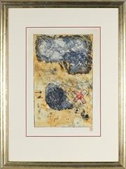 Sale 8807 - Lot 2052 - Ingrid Johnstone ( 1941 - ) - Shark Series I, Myth etching, ed. 9/10, 53 x 37.5cm, signed lower righ -