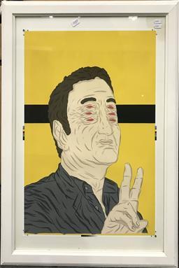 Sale 9106 - Lot 2080 - Digital Illustration of the 6-eyed Man 78 x 58cm, signed