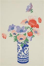 Sale 8459 - Lot 506 - John Hall (Hal) Thorpe (1874 - 1947) - Blue and White Vase 49 x 33cm
