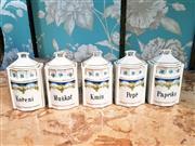 Sale 8500A - Lot 78 - A vintage Czech 5pc porcelain spice set - Condition: Excellent - Size: 13cm high