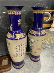 Sale 8876 - Lot 1001 - Large Pair of Blue Chinese Vases