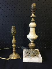 Sale 9034 - Lot 1039 - Ornate Marble and Brass Table Lamp together with Smaller Brass Example