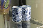 Sale 8339 - Lot 9 - Chinese Blue & White Pair of Tubular Vases