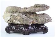 Sale 8840S - Lot 691 - Scholars Rock on Stand, W 26cm