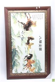 Sale 8652W - Lot 42 - Large Framed Chinese Print On Tile Of Horses