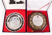 Sale 9010D - Lot 753 - Two Boxed Korean Religious Plaques (D: 25cm)