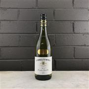 Sale 9062 - Lot 712 - 1x 2003 Tyrrells Vat 1 Semillon, Hunter Valley