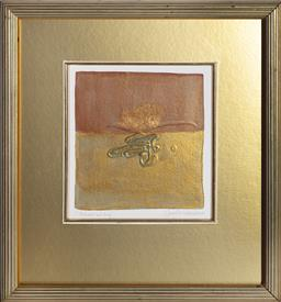 Sale 9055A - Lot 5048 - Conchita Carambano (1961 - ) - The Next Sad Day 19.5 x 18 cm (frame: 42 x 38 x 3 cm)