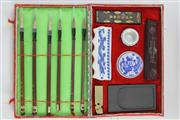 Sale 8410 - Lot 53 - Calligraphy Set in Box