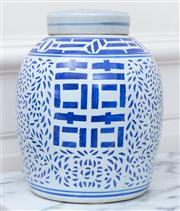 Sale 8866H - Lot 8 - A Chinese ginger jar, double happiness decoration in blue and white, Height 27cm