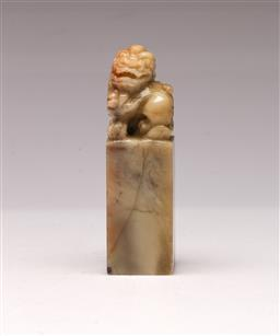 Sale 9107 - Lot 53 - A Chinese Shoushan Stone Seal (H 11cm)