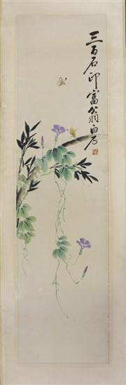 Sale 8436 - Lot 58 - Chinese Scroll Painting of Birds & Flowers (Length - 196cm)