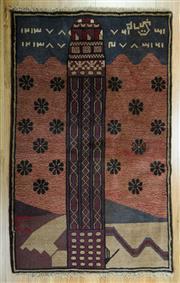Sale 8643C - Lot 84 - Afghan Baluchi 143cm x 87cm