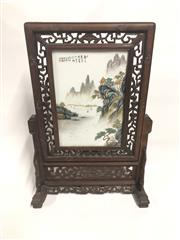 Sale 8739C - Lot 33 - Cinese Carved Timber Screen Featuring Village Scene H: 67cm W: 45cm