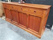 Sale 8834 - Lot 1002 - Chiswell Sideboard with 4 Doors and 3 Drawers