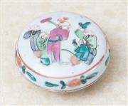 Sale 8866H - Lot 11 - A famille rose lidded circular pot with figural decoration, diameter 9cm